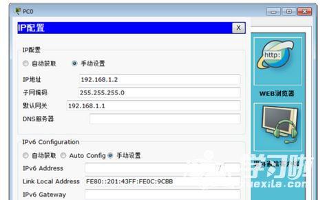 c2284ef121d722141f4f6616d2686b6c.png