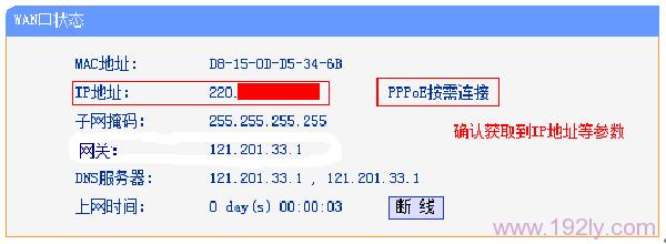 c23961c3ee1cf0f74e95d24a5d03a7cd.png