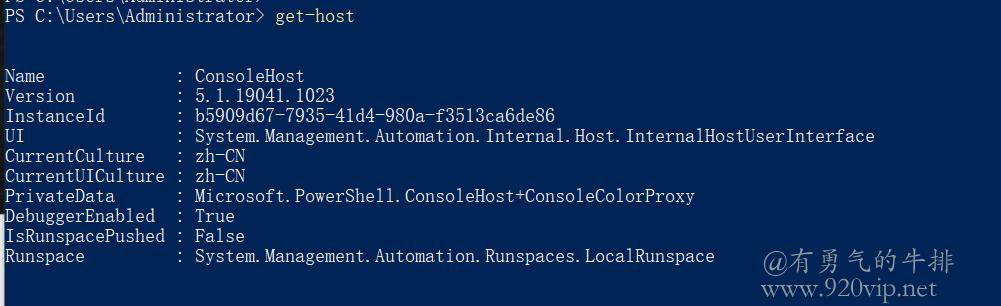 查看Windows PowerShell版本