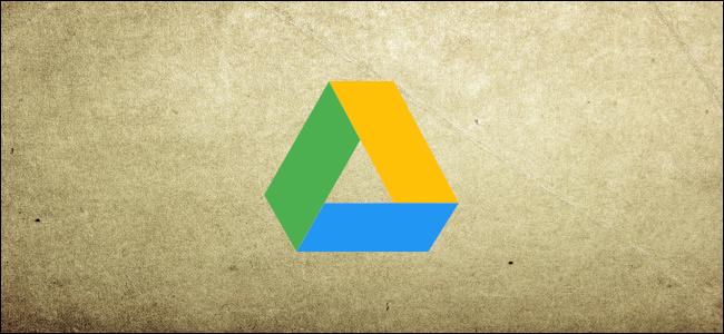 Google Drive Header Image