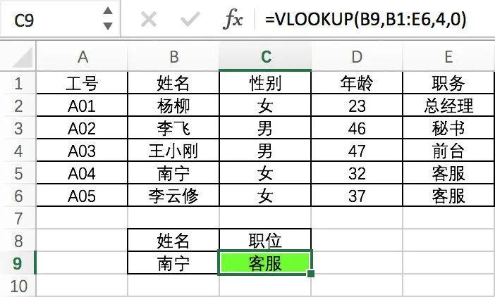 c2db213d72179fb09f1a4ce8dcc6e7ce.png