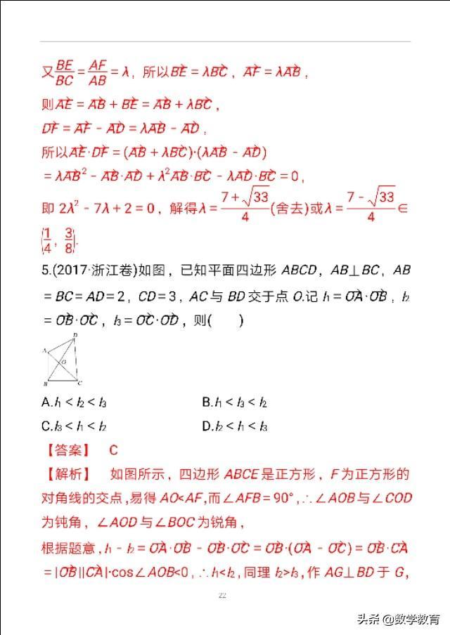 c310661cd8f195518febc1244910acc2.png