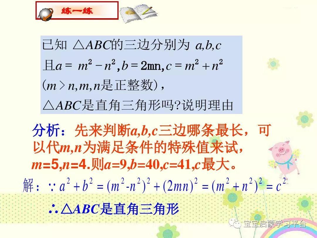 c32a23b67c9ad02822b4b5ab92eff3e1.png