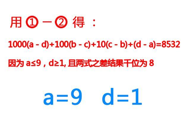 c363c4e8fd3d203e026d969c0e47a8e3.png