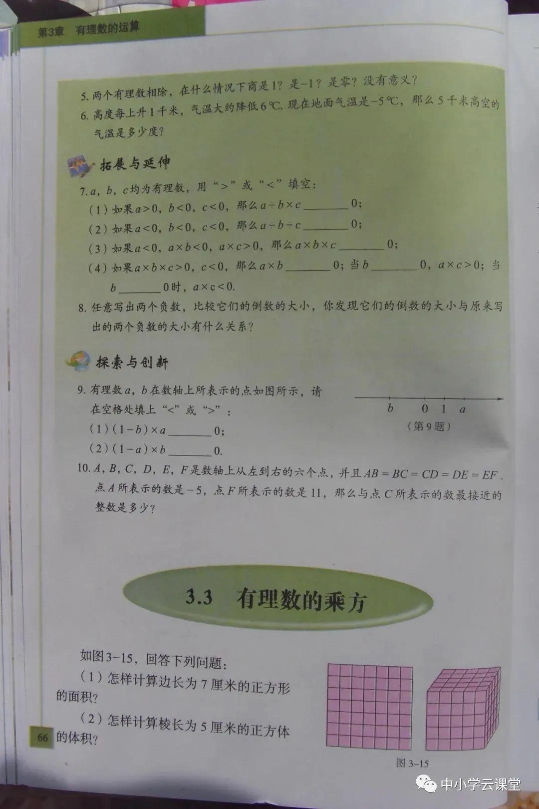c3ac6b46f60aa0c0521e4c81c33d600f.png
