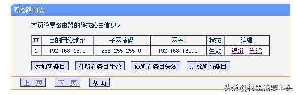 c40cc9cca77bd2fa1d325af4fd47d727.png