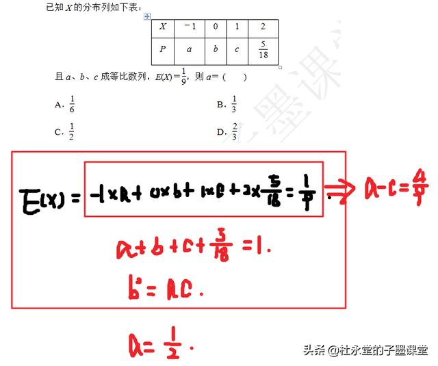 c414356105cdc2ba222097c566d5b72f.png