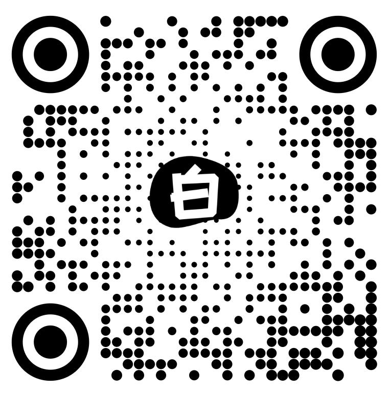 扫描二维码,关注公众号