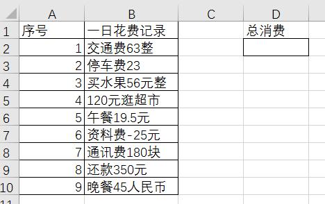 c4889b6562601bed309dd54d14f581a2.png
