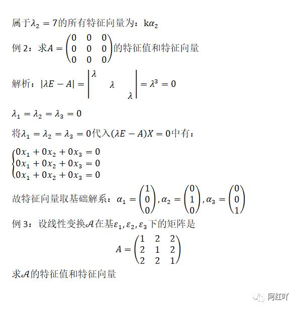 c497744539cb5fb0782ecd99a4b692d3.png