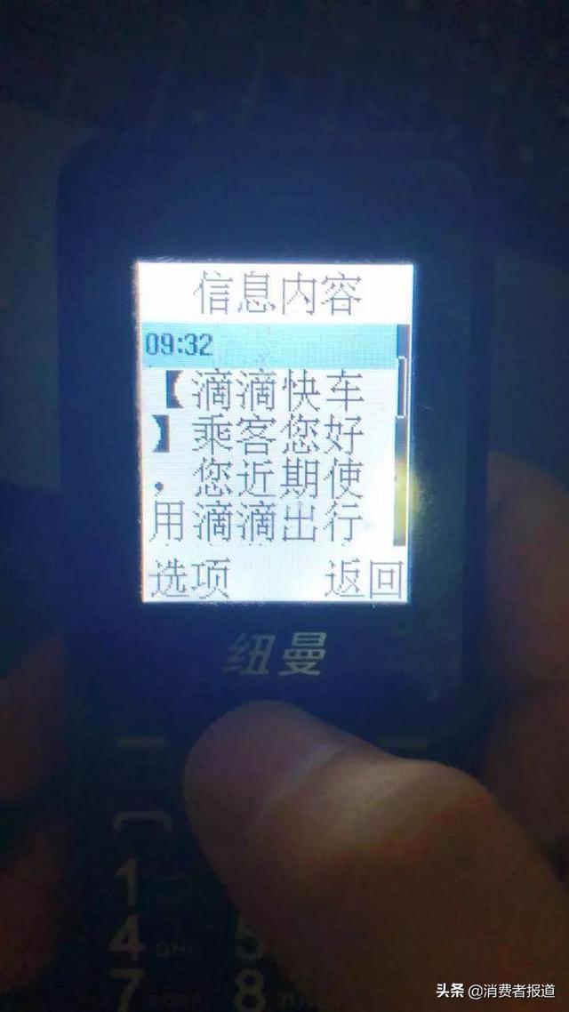 c4b92af82f07c54332e92ca814c56685.png