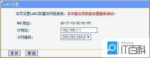 c4d0e8c1b5408b6b92a5b4c141c611b6.png