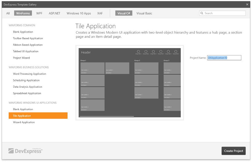 使用模板库创建 Windows UI应用程序- 图集2