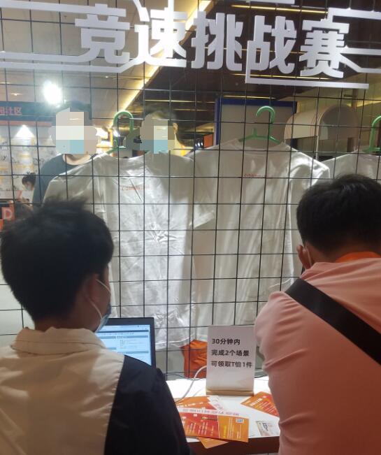 松松团队参加2021阿里云开发者大会 阿里巴巴 互联网 微新闻 第5张