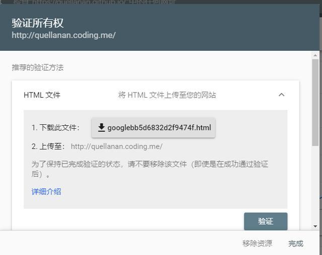 个人网站源码下载后怎么安装(个人qq业务网站源码) (https://www.oilcn.net.cn/) 综合教程 第15张