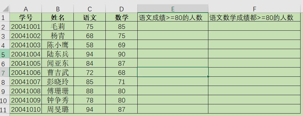 c59fd2d17b419ad5c42e101640145e29.png