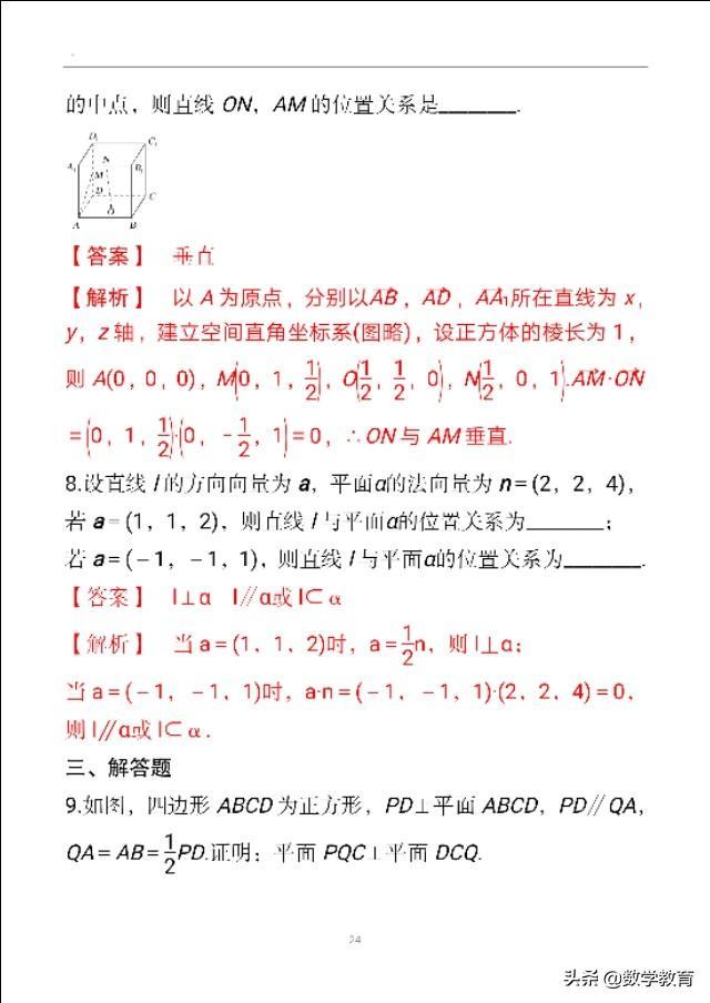 c5a443bc6301abd1e81e4daae9b1a7b4.png