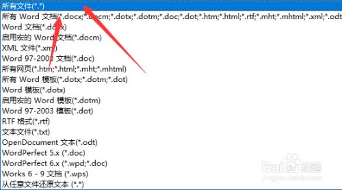 word将一个文档的标题样式复制到其他文档样式库
