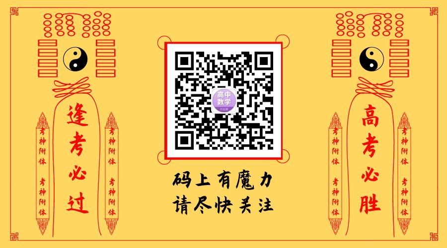 c6183bad2617b8744230255a4cd12098.png