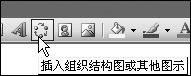 c66e49f19828db535578fd53e0a304bc.png