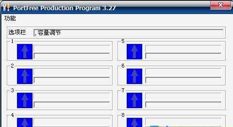 c726f45a3be13f6c37d96d35806fa7c9.png