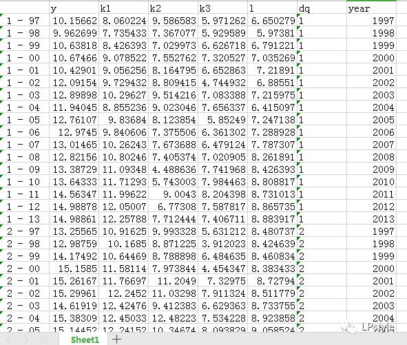 c79789ed6468c51529f54b3f4932bb04.png