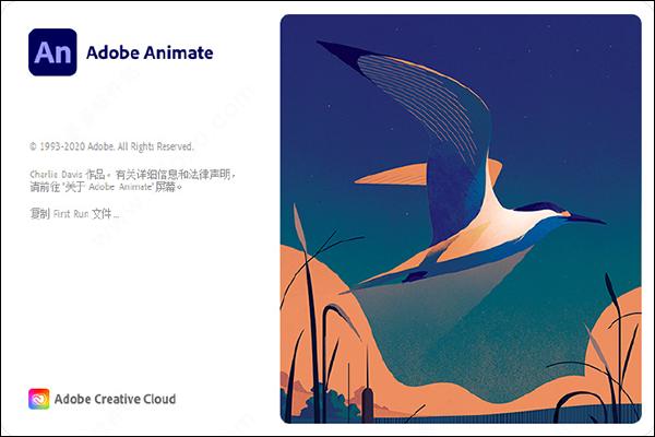 adobe animate cc 2021破解版