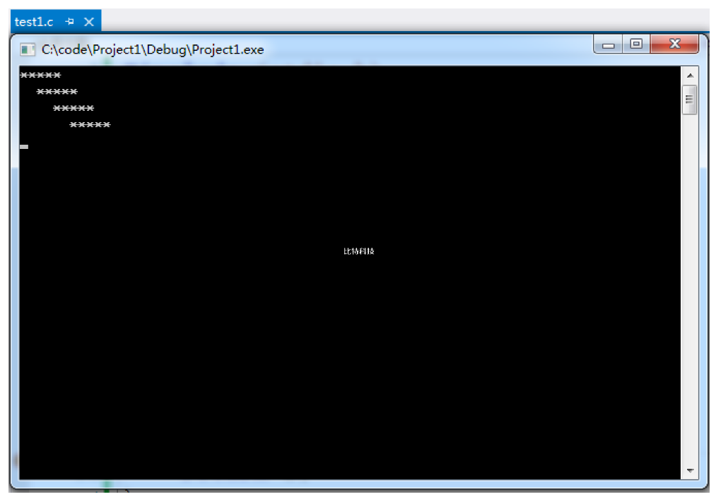 编写一个C程序,运行时输出以下图形: