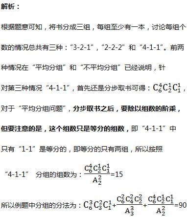 c8c0c7534a10bab4fe106355fd23a775.png