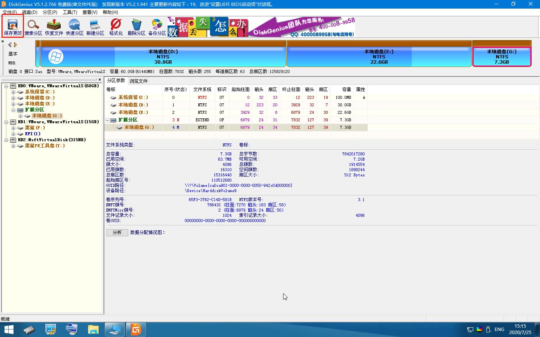 c9d8e5aa938124f1c92ad574da8bc51c.png