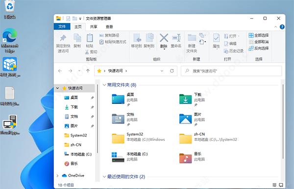 windows11中文汉化包
