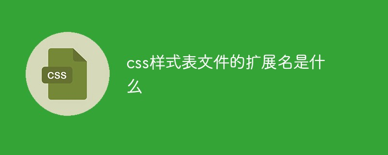 ca7a3d66ba01bbfbea63253e5b2ae109.png
