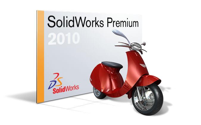 SolidWorks2010启动页面