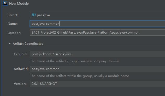 添加common模块