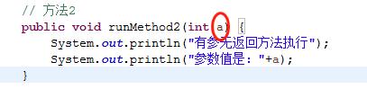 从零学Java(10)之方法详解,喷打野你真的没我6!