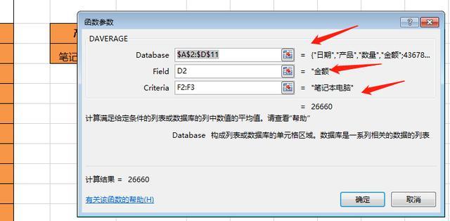 cba37229df9d1b4906f8d4d2c0251d52.png