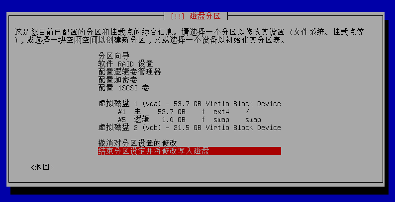 在云服务器上搭建公网kali linux2.0(图30)