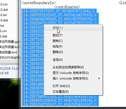 cbf20250e5b9c57c8f2d3550d163b817.png