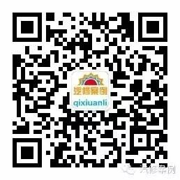 cc49333bd830217f007c0499163a4041.png