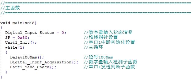 cc7662d851228740b4260e8d9a09b436.png