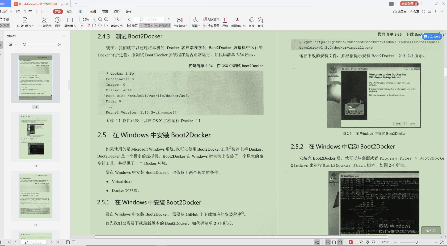 """High energy!  Alibaba produced the """"Java Architecture Collection"""", everything from principle to actual combat"""