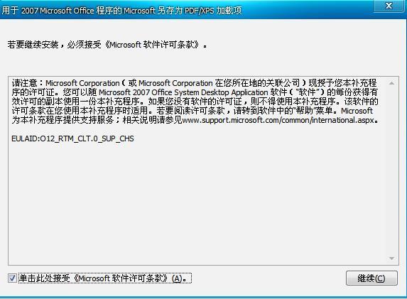 cc8302344089544adc30ab0f6205dc3c.png