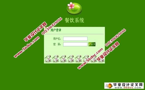ccb86e5918a390170e3fa666ff85cb9d.png