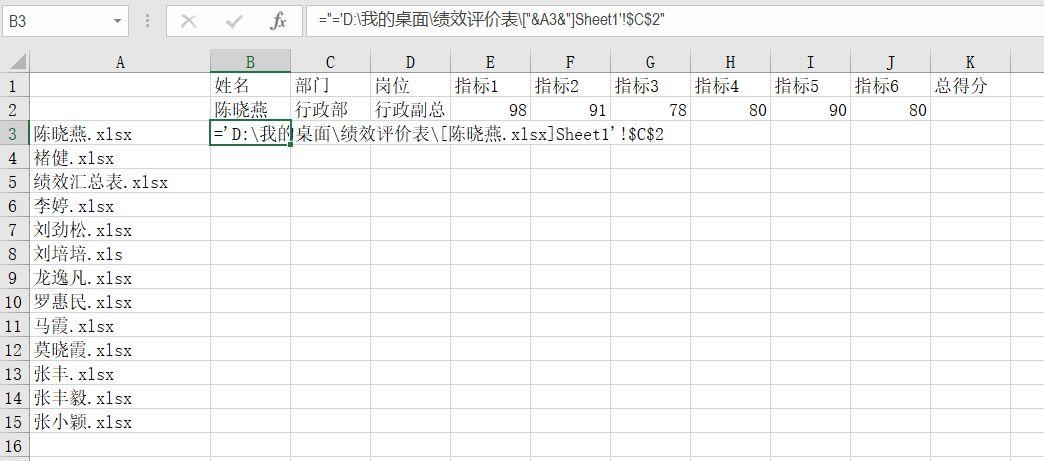 cccefc41db1b0e3d5253593ac0b12077.png
