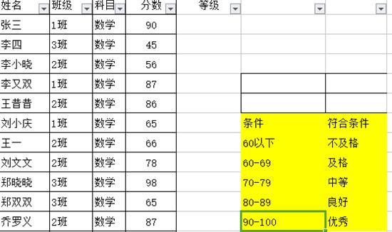 cccf92f929ee3a2e0581a4823c5d93b7.png