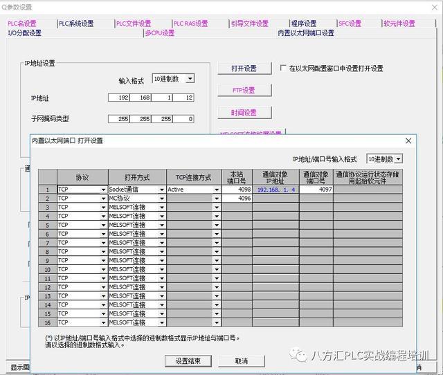 cd37139fbd1dc25c2133785af1d9c59d.png
