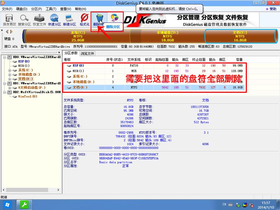 cd3ed8e3abe11f095324207978ca2630.png