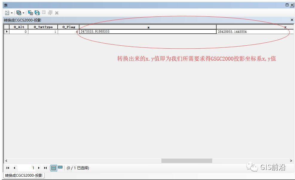 cd66cf509b9dfbb14a2fdcae665409e2.png