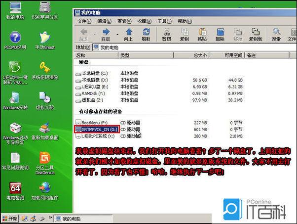 cd7e9f2419dff8f02397ece5d48eba11.png