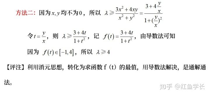 cdb8cc4a8ecaa3410620a422d335fb48.png